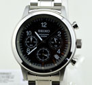 Seiko SSB007 Chronograph Watch